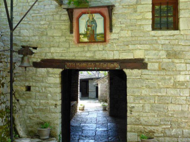 Kloster Paraskevi