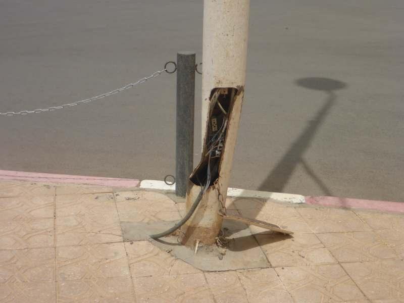 Straßenlampe